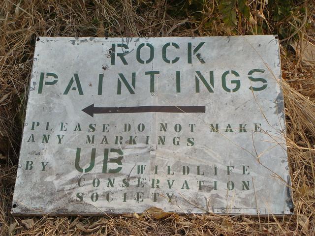 Botswana-Savuti_27-pitture-rupestri