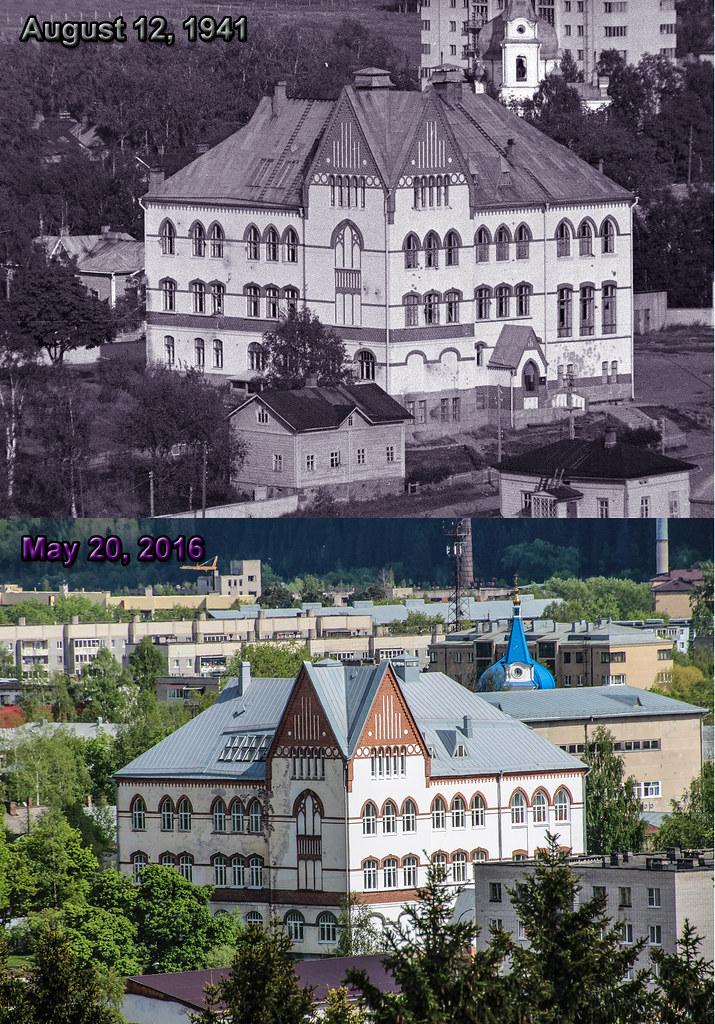 1941 12 августа вид с Куха - 2013 20 мая