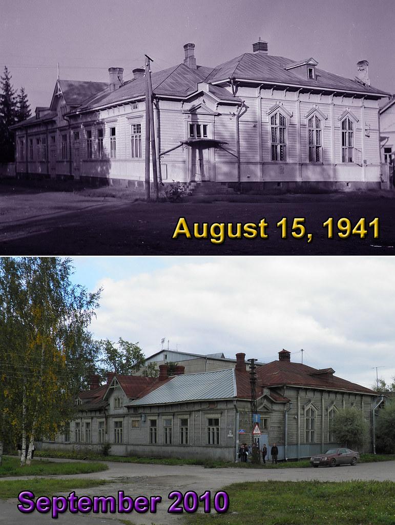 1941 15 авг- 2010