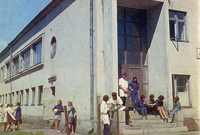 70-е Бывшее Медучилище