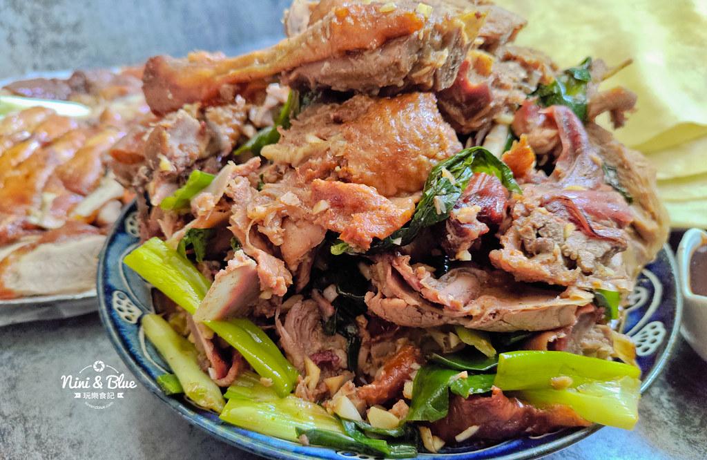 真味北平烤鴨莊 台中烤鴨18