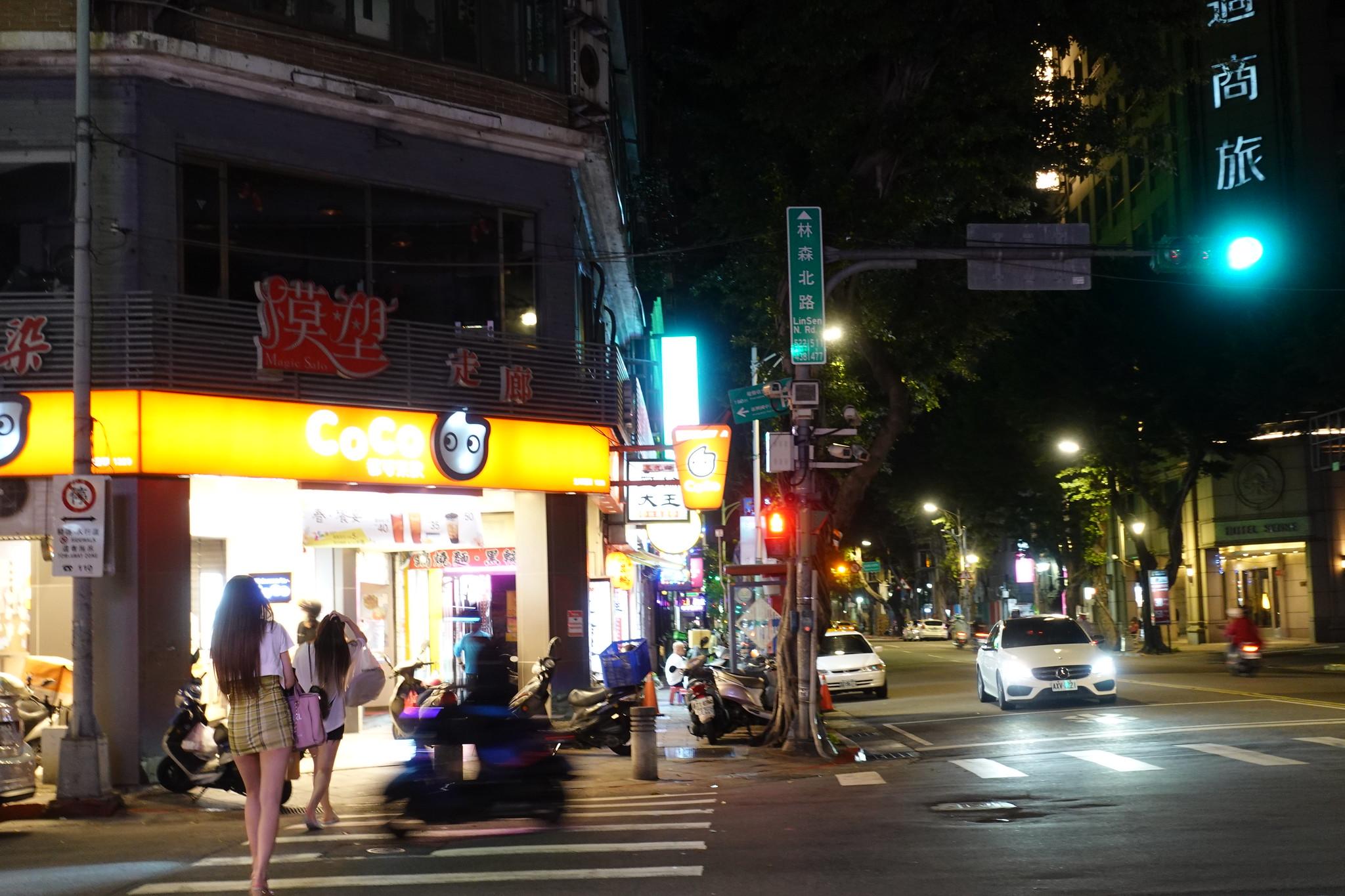 林森北路跨性別酒吧驚傳砍人 男不滿敬酒亮刀攻擊3人