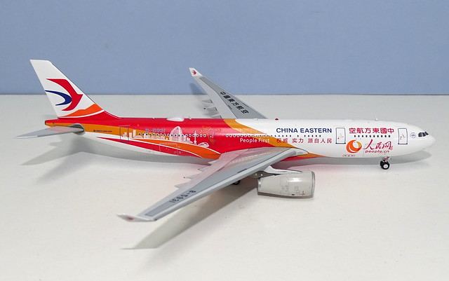 China Eastern Airlines Airbus A330-243 B-5931 People.cn colours