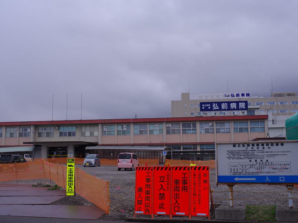 国立病院機構弘前病院 工事中