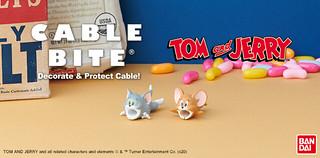 在充電線上展開追逐戰~CABLE BITE《湯姆貓與傑利鼠》湯姆貓 / 傑利鼠充電線保護套(ケーブルバイト トムとジェリー)