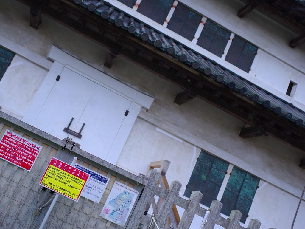 弘前城天守 閉鎖中