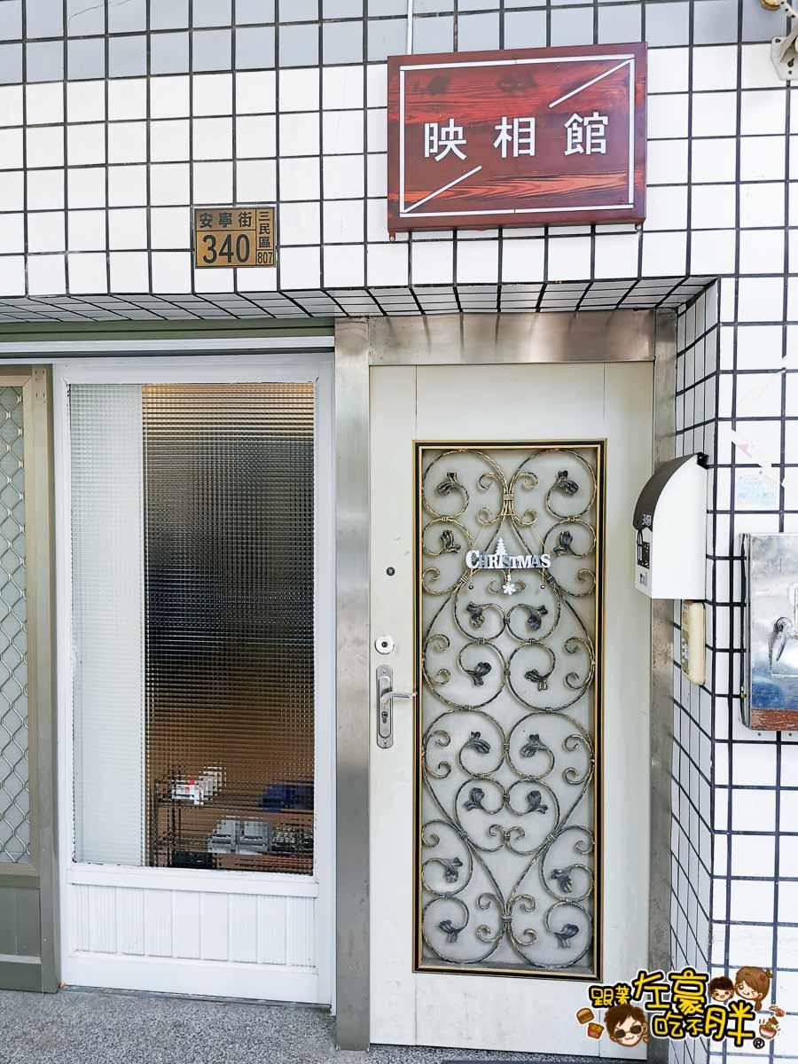映相館-韓式證件照 形象照-11