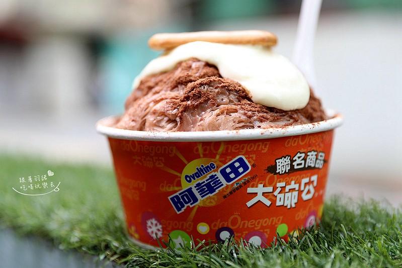 大碗公冰店阿華田綿綿冰孔雀餅乾21