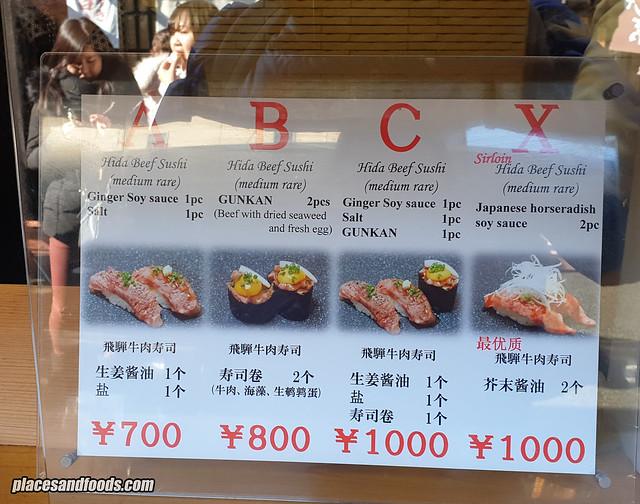 takayama Hida Kotte Ushi Japan menu