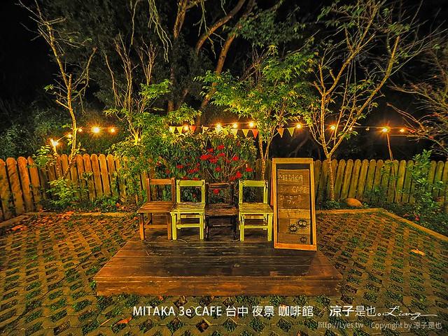 mitaka 3e cafe 台中 夜景 咖啡館 沙鹿 下午茶