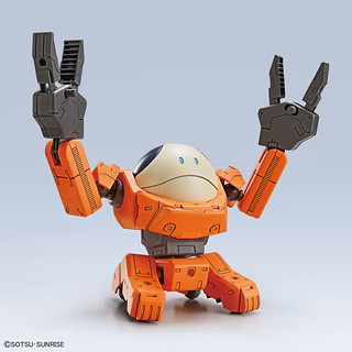HAROPLA《鋼彈創鬥者潛網大戰Re:Rise》哈囉作業機(ハロプラ ハロローダー)組裝模型
