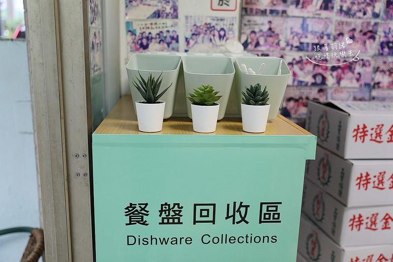大碗公冰店阿華田綿綿冰孔雀餅乾47