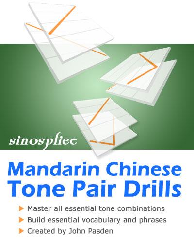 Sinosplice Tone Pair Drills