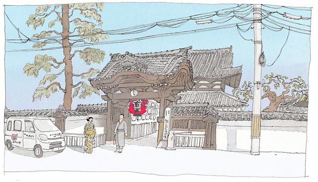 Japan, Kyoto, Zenkyoan temple