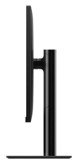 Xiaomi Mi Display 1A