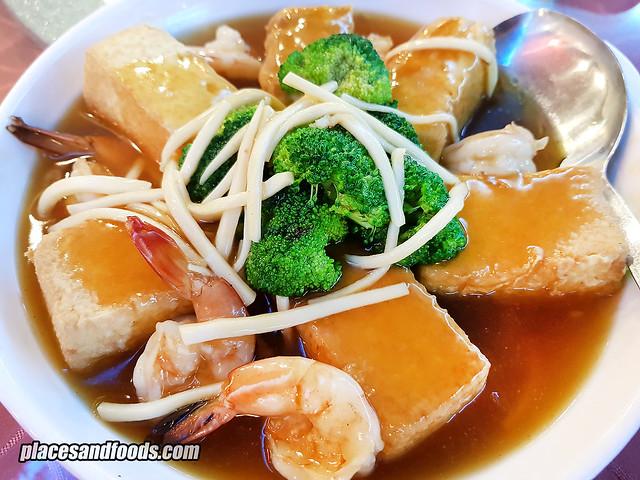 shuang xi lou kajang homemade tofu
