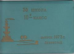 Albom 1973 10-5