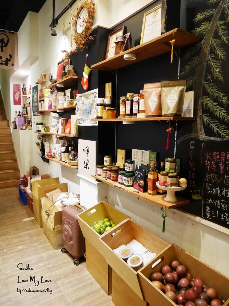 台北素食料理呷米蔬食素食餐廳全素餐點吃素台北車站西門町 (3)