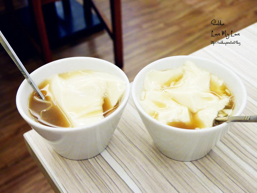 台北車站附近呷米蔬食素食餐廳咖啡廳下午茶吃素簡餐 (4)