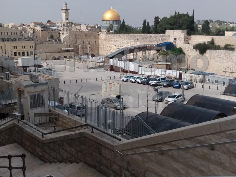 Ierushalaim en cuarentena