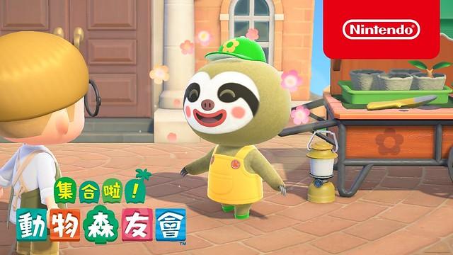 九尾市場登場!《集合啦!動物森友會》發布4月23日免費更新資料!新的園藝店跟季節活動展開!