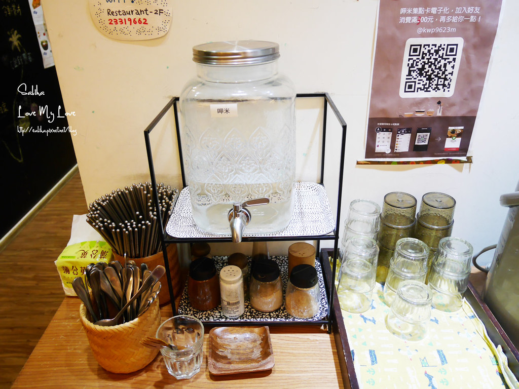 台北車站附近呷米蔬食素食餐廳咖啡廳下午茶吃素簡餐 (2)