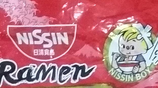 nissin-boy-ramen