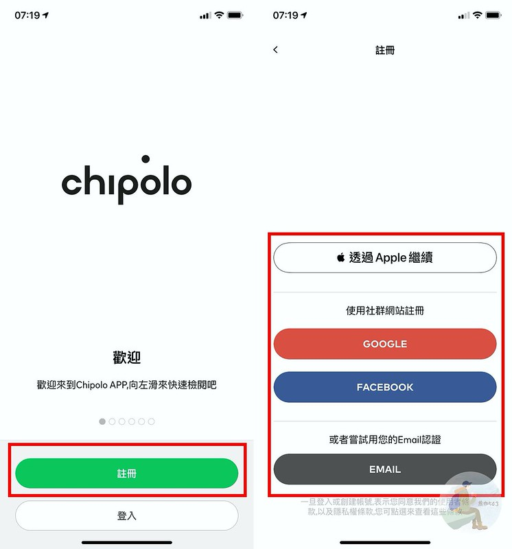 Chipolo ONE 防丟器