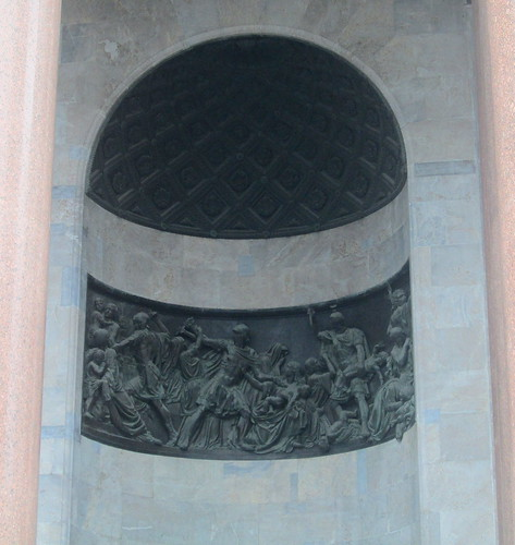 Frieze 1, St Isaac's Cathedral, St Petersburg