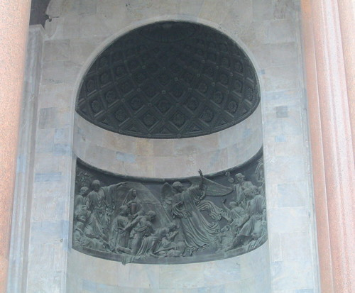 Frieze 2, St Isaac's Cathedral, St Petersburg