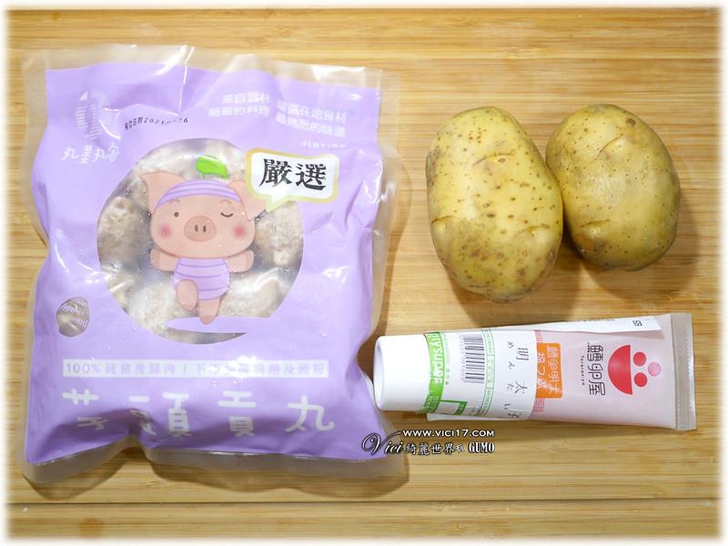 焗烤明太子馬鈴薯001
