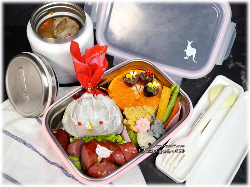 青醬焗飯075