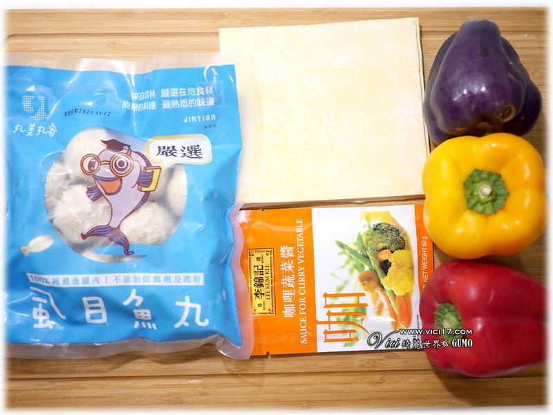 咖哩魚酥餅001