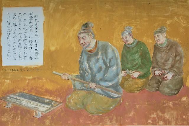 bansyukiyomizu027
