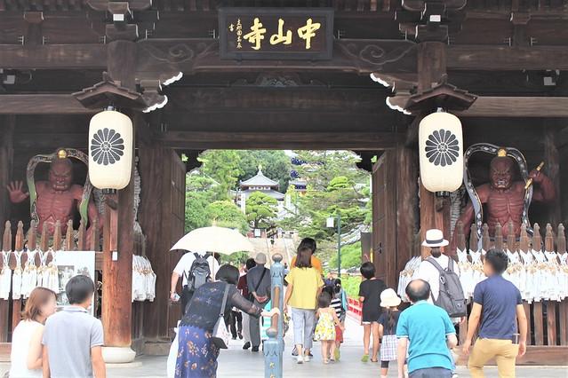 nakayamadera022