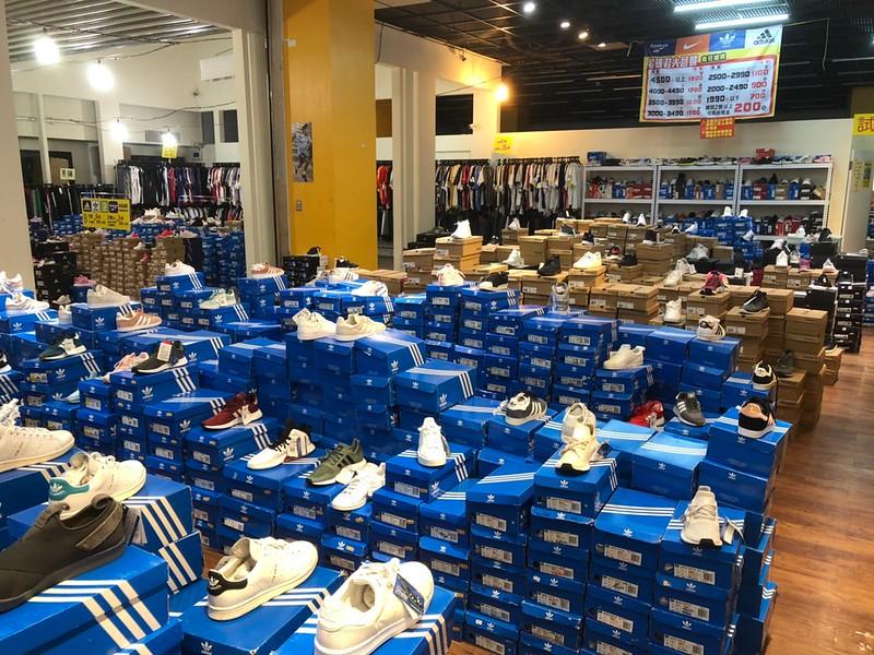 零碼鞋對照_200422_0001