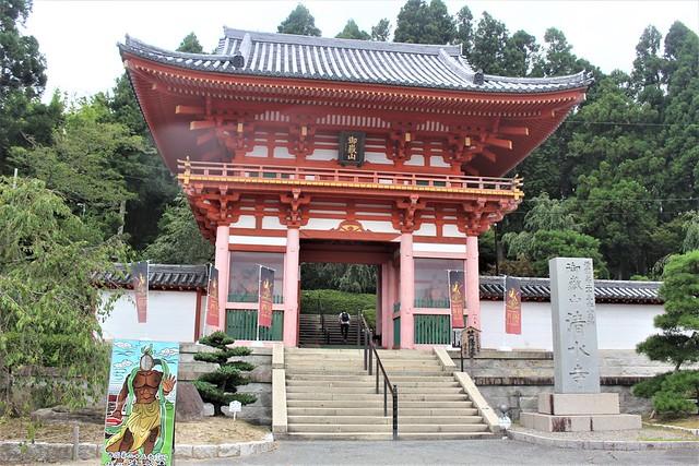 bansyukiyomizu024