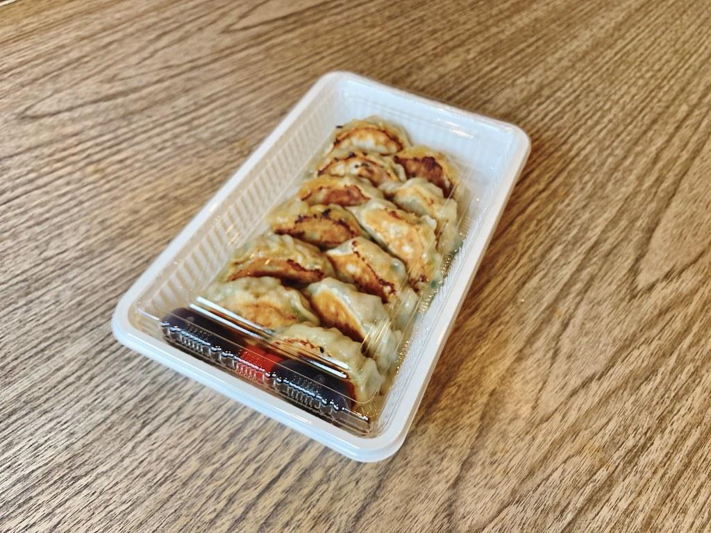 焼き餃子12個