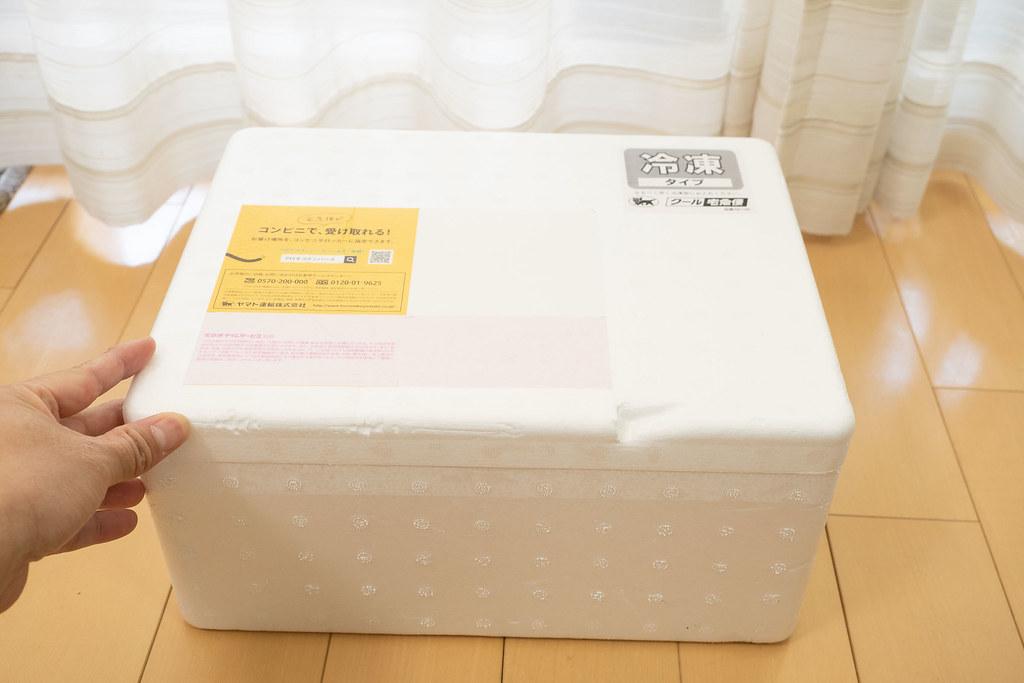 hokkaido_ice-1