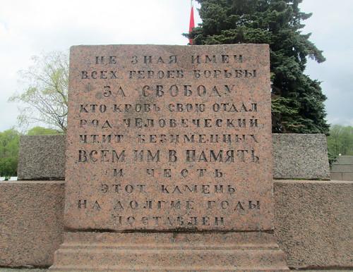Eternal Flame, Field of Mars, St Petersburg, Dedications