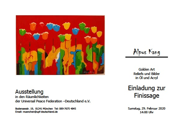 Germany-2020-02-29-UPF-Munich Celebrates Artist's Work