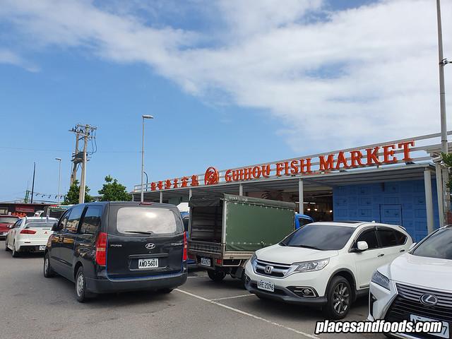 guihou fish market wanli
