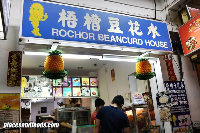 rochor beancurd house singapore