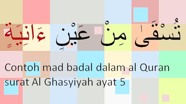 contoh-mad-badal-dalam-al-quran-surat-dan-ayatnya