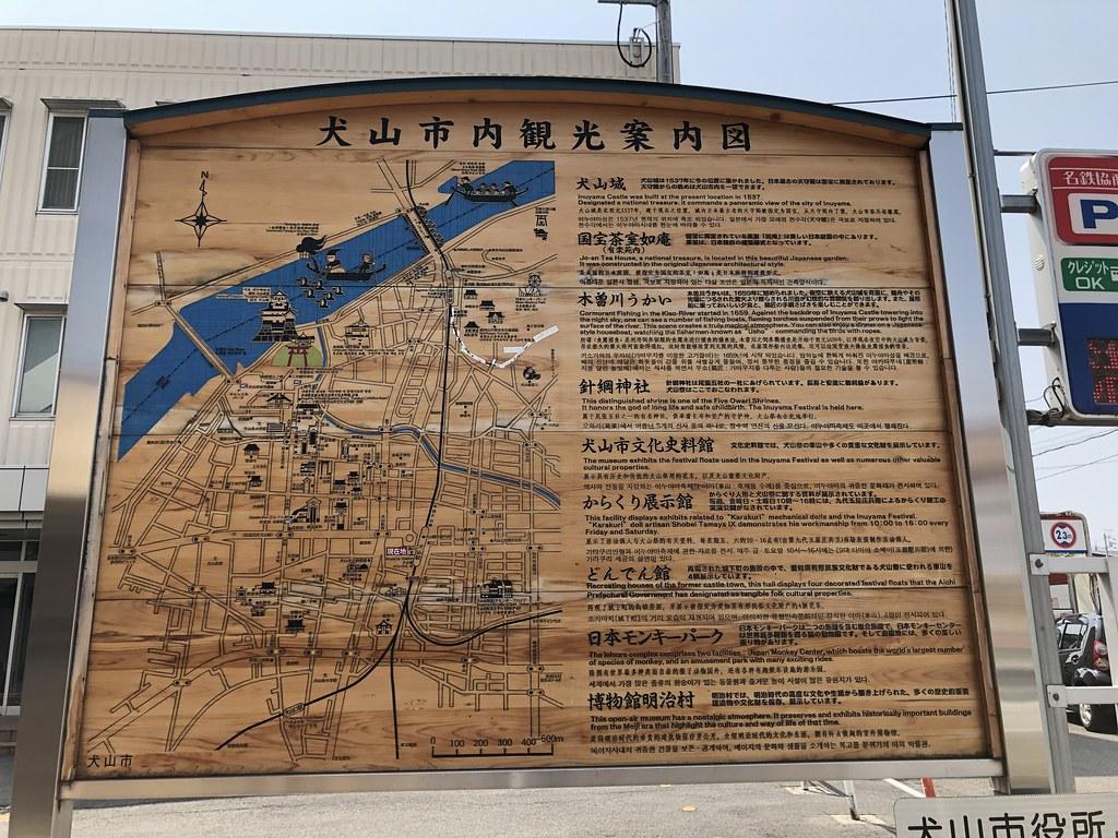 犬山駅観光マップ