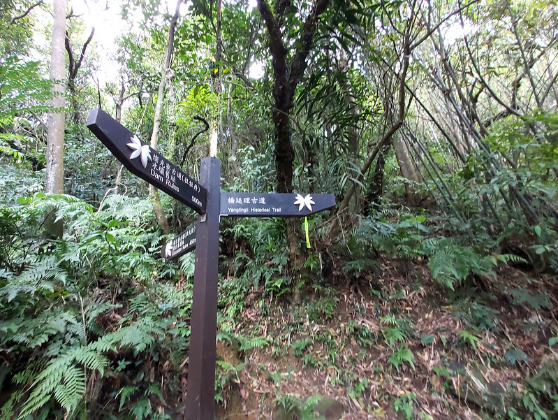 To Canguanliao Historical Trail
