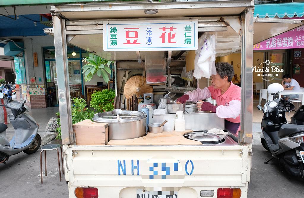 台中模範街珍品小吃芋頭米粉 菜單15