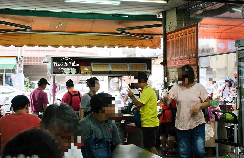台中模範街珍品小吃芋頭米粉 菜單09