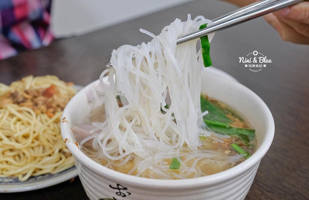 台中模範街珍品小吃芋頭米粉 菜單04