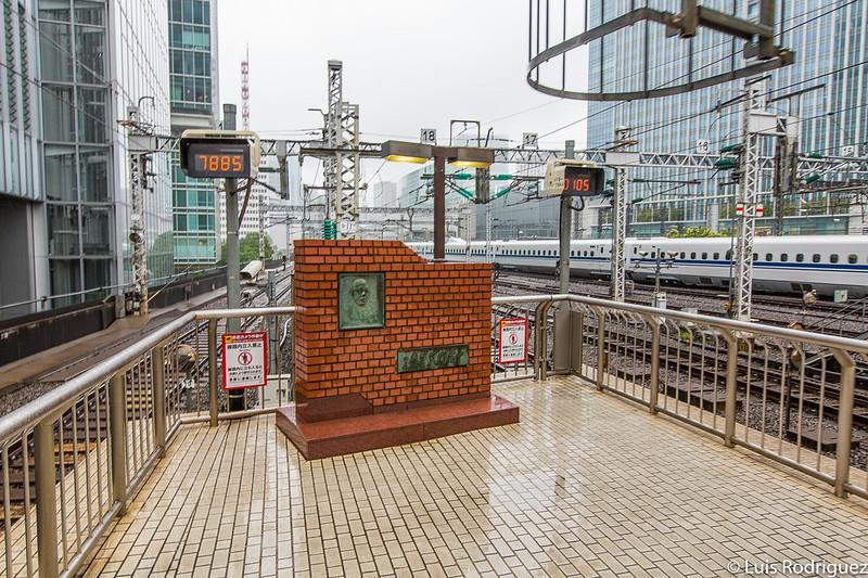 Monumento conmemorativo en recuerdo de Shinji Sogo